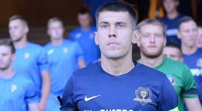 Кравченко: Є ультрас Дніпра, які були на офіційній ставці в клубі