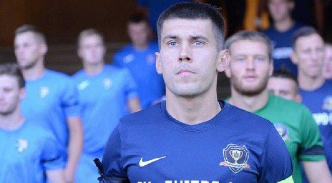 Кравченко: Есть ультрас Днепра, которые были на официальной ставке в клубе