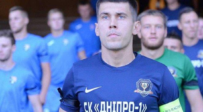 Кравченко: Якщо пройдемо Чорноморець, то це буде сенсація