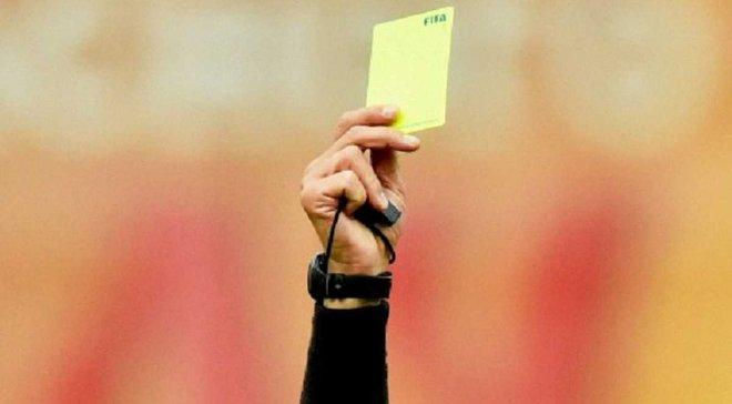 ФФУ будет наказывать за умышленное получение желтой или красной карточки
