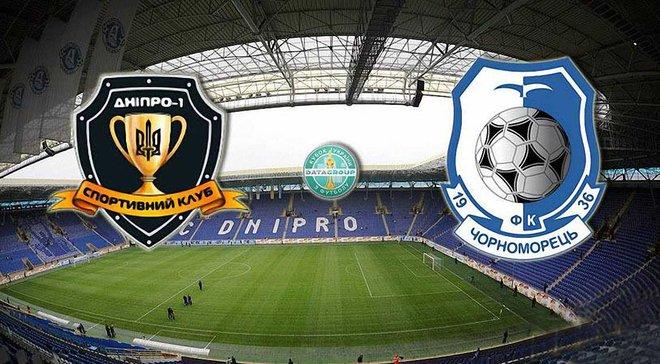 Дніпро-1 переміг Чорноморець в серії пенальті в 1/8 фіналу Кубка України
