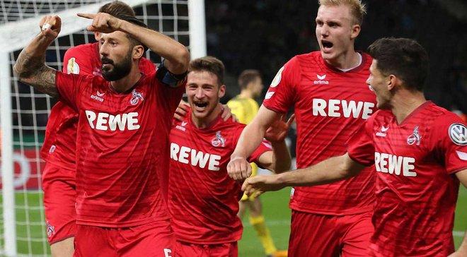 Кубок Германии: Кельн без проблем одолел Герту, Вольфсбург минимально обыграл Ганновер