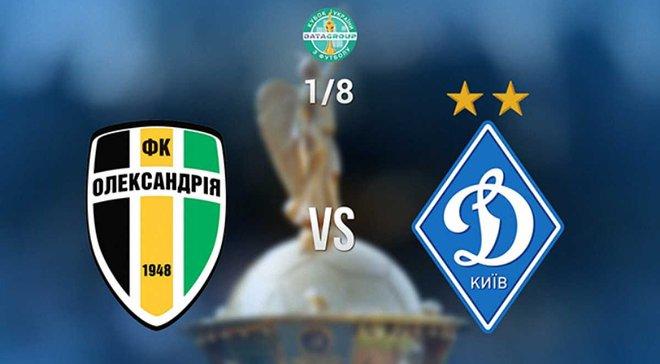 Олександрія – Динамо: гол Бєсєдіна