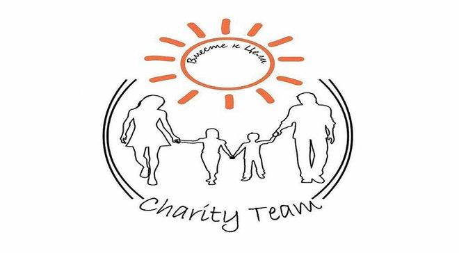 Подруги и жены игроков Шахтера собрали средства на лечение детей