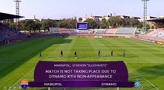 """На що розраховує Динамо в """"справі Маріуполя"""", щоб уникнути технічної поразки"""