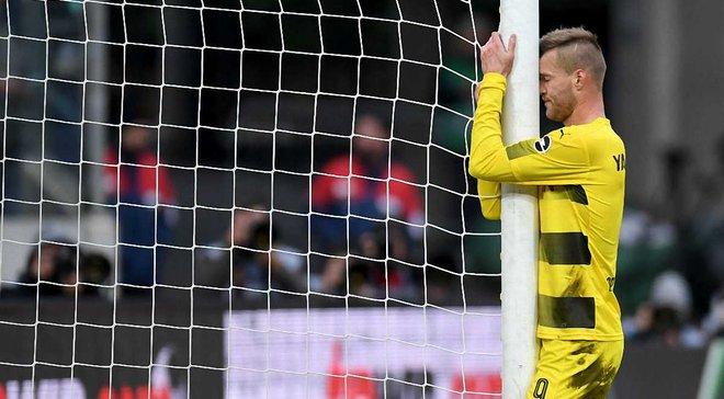 Топ-новости: Шахтер не сумел обыграть последнюю команду УПЛ, Ярмоленко забил 4-й гол за Боруссию Д