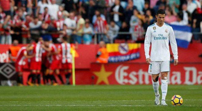 Жирона сенсаційно обіграла мадридський Реал