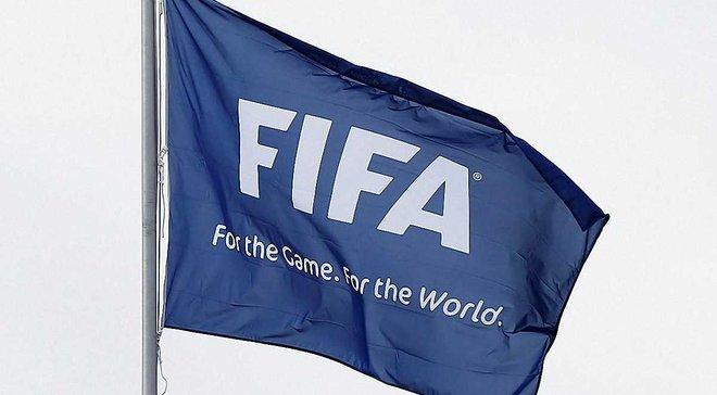 ФІФА планує створити Світову Лігу замість товариських матчів збірних