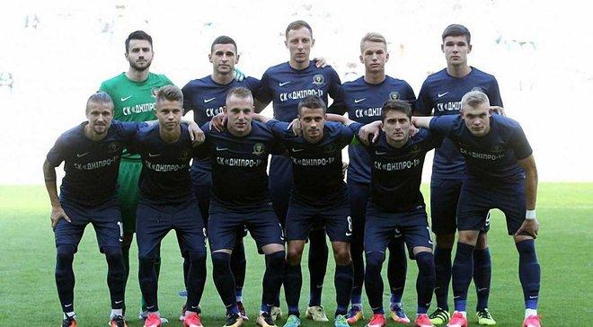 Друга ліга: Таврія неочікувано виграла в Дніпра, Дніпро-1 переміг Енергію