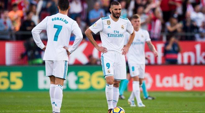 """""""Ми – мудаки"""". Що говорили гравці Реала після поразки від Жирони"""