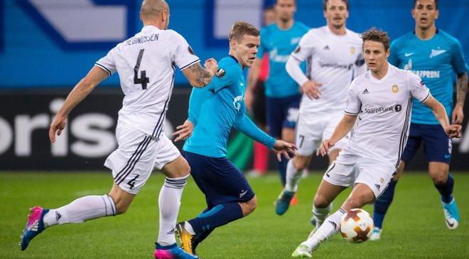 Ліга Європи: Атлетік виграв, але не догнав Зорю, Зеніт врятувався у матчі з Русенборгом
