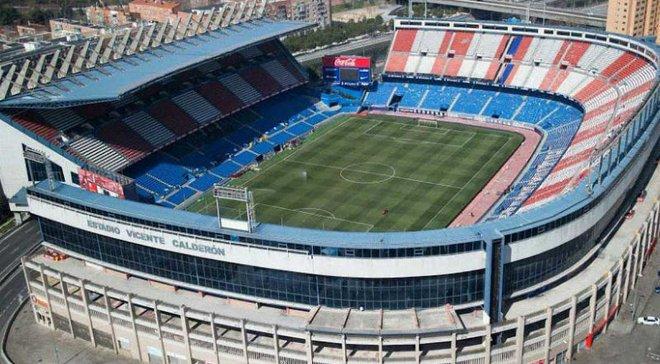 """Атлетико планирует продать """"Висенте Кальдерон"""" за 200 млн евро"""