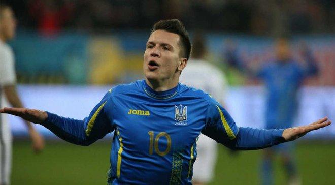 Украина – Словакия – 2:1 – Видео голов и обзор матча
