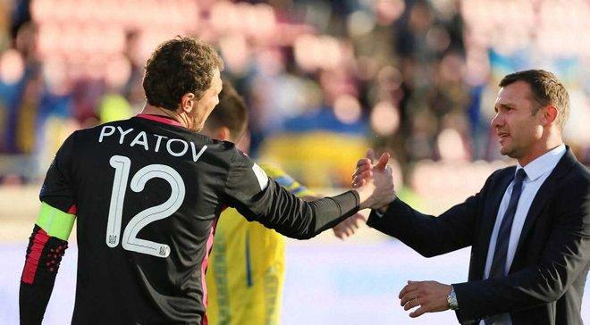 Пятов був замінений у матчі проти Словаччини через проблеми зі спиною
