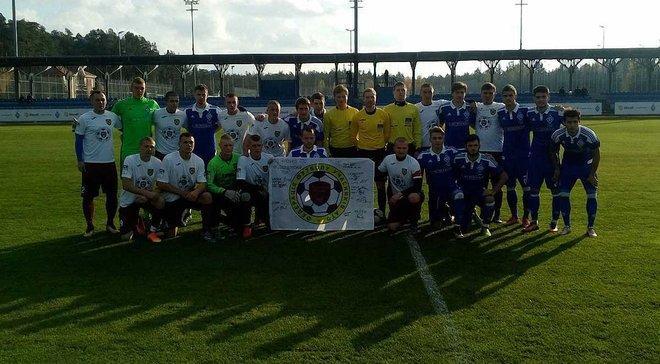 Динамо сыграло матч с победителями Кубка героев АТО