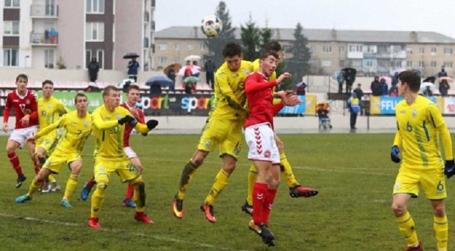 Украина U-18 проиграла Дании U-18 в товарищеском матче