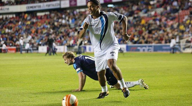 Роналдінью забив крутий гол з дальньої дистанції у матчі зірок Європи та Південної Америки