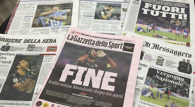 """""""Усіх розігнати, ідіть копати"""": італійська преса розбомбила збірну Італії за історичне фіаско проти Швеції"""