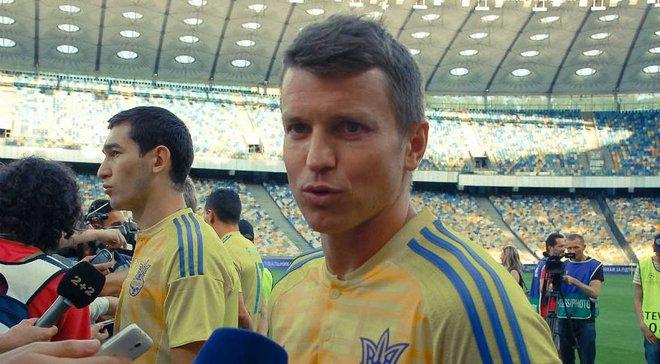 Ротань: Не ставлю завдання зіграти 100 матчів за збірну України