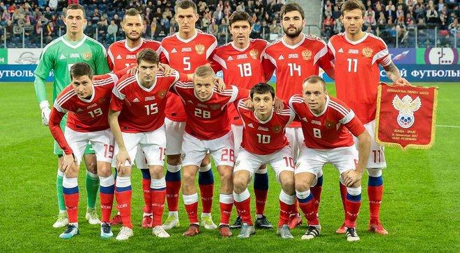 Збірна Росії має найгірший рейтинг ФІФА серед всіх учасників ЧС-2018
