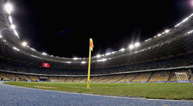 Финал Лиги чемпионов в Киеве: стартует набор стюардов