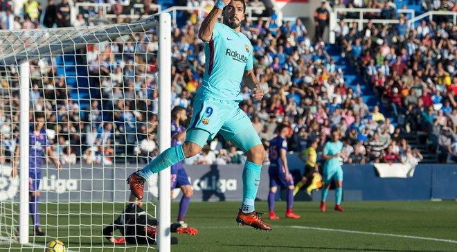 Барселона на выезде разгромила Леганес благодаря дублю Суареса