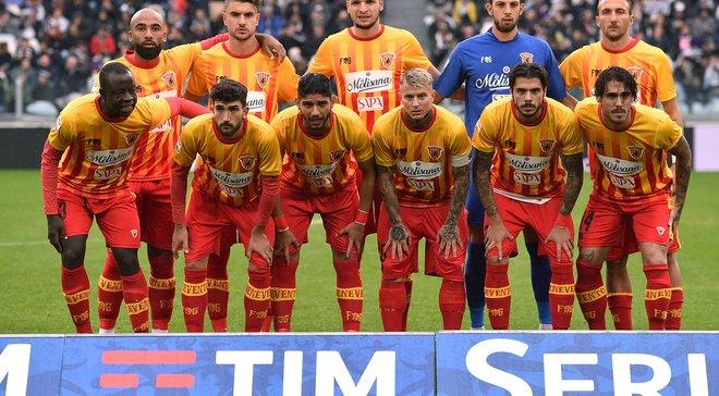 Беневенто выдал худшое начало сезона в истории топ-5 лиг Европы, проиграв 13 матчей подряд