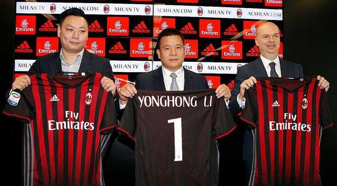 Милан может быть исключен из еврокубков