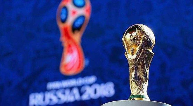 Жеребкування ЧС-2018: ФІФА назвала легенд футболу, які приймуть участь у церемонії