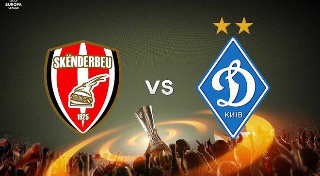 Скендербеу – Динамо – 3:2 – Відео голів та огляд матчу
