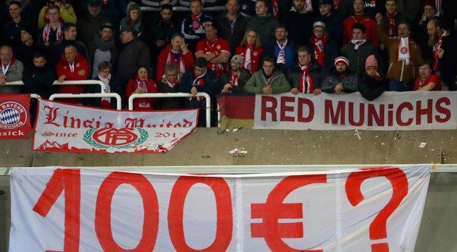 УЄФА відкрив справу стосовно Баварії через фанатів, які закидали поле фальшивими грошима