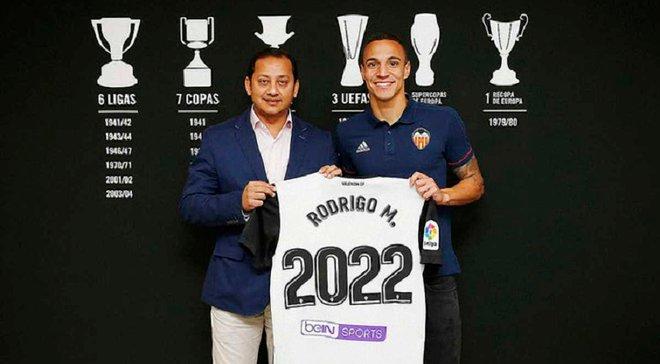 Родріго продовжив контракт з Валенсією
