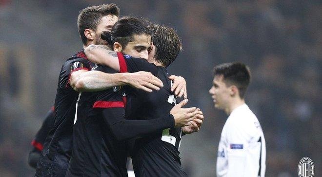 Лига Европы: Милан, Лион и Аталанта пробились в 1/16 финала