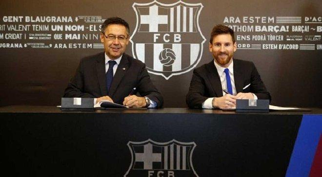 Месси: Мечтаю завершить карьеру в Барселоне