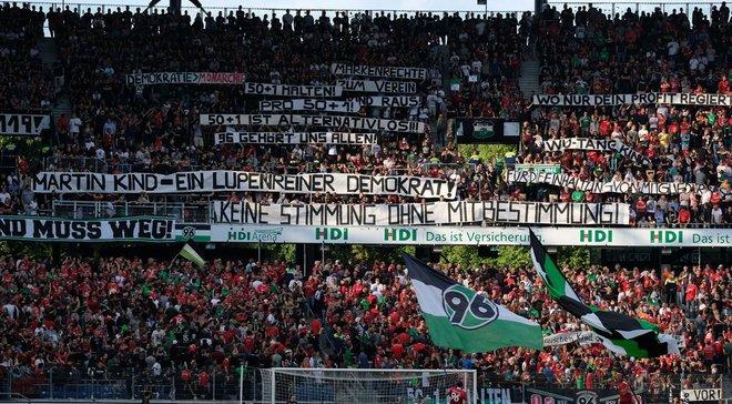 Фанаты Ганновера продолжают протесты против президента клуба