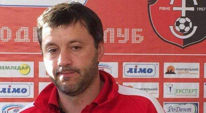 Вірт: Верес приїхав не на екскурсію, завдання – вийти у півфінал Кубка України