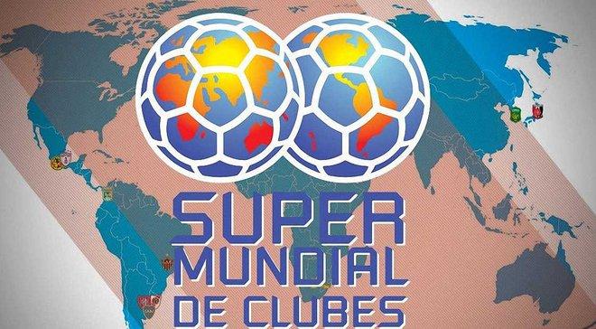 ФИФА создает клубный Суперчемпионат мира вместо Кубка конфедераций