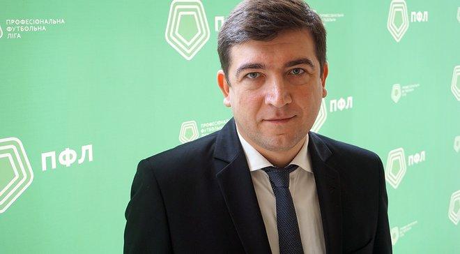Макаров: Я ніколи не був прихильником фінансування клубу з державного бюджету