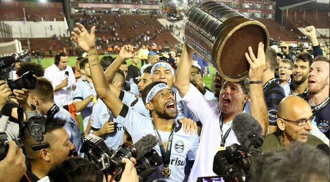 Греміо виграв Кубок Лібертадорес-2017
