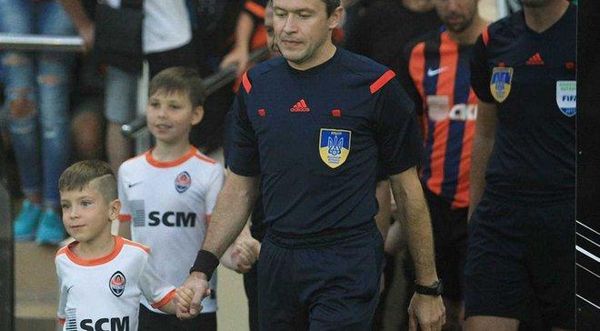 Труханов рассудит Динамо и Мариуполь и другие судейские назначения на 18 тур УПЛ