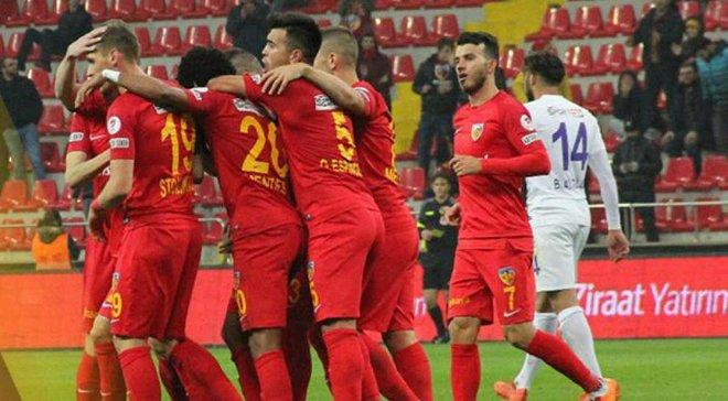 Кайсериспор Кучера вышел в 1/8 финала Кубка Турции