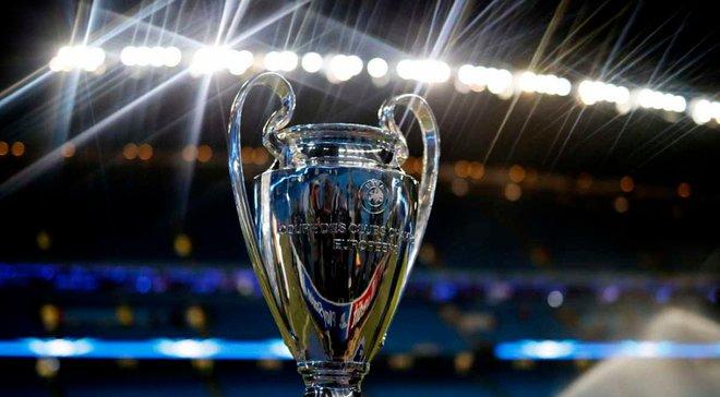 12 грудня у Києві презентують логотип фіналів  Ліги чемпіонів