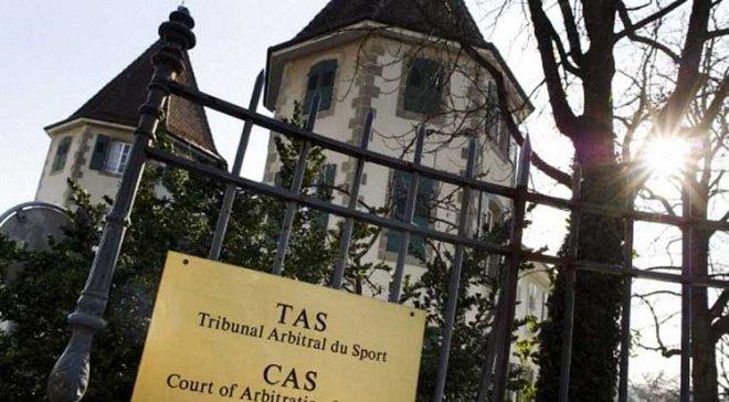 Маріуполь – Динамо: CAS наразі не призначив дату розгляду справи Динамо проти ФФУ