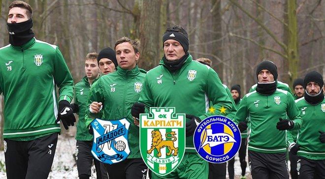 Карпати зіграють проти БАТЕ Дулуба та ФК Младост