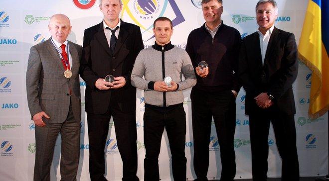 ВОТФ нагородило найкращих тренерів українських ліг в 2017 році