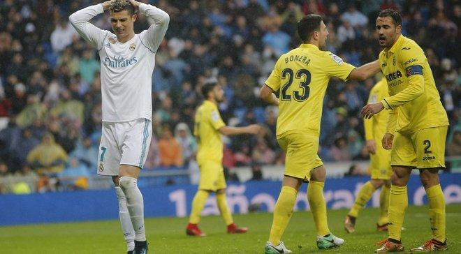 """""""Мадрид торкнувся дна"""" та """"Зідан у відставку"""". Іспанські ЗМІ знищили Реал після поразки від Вільяреала"""