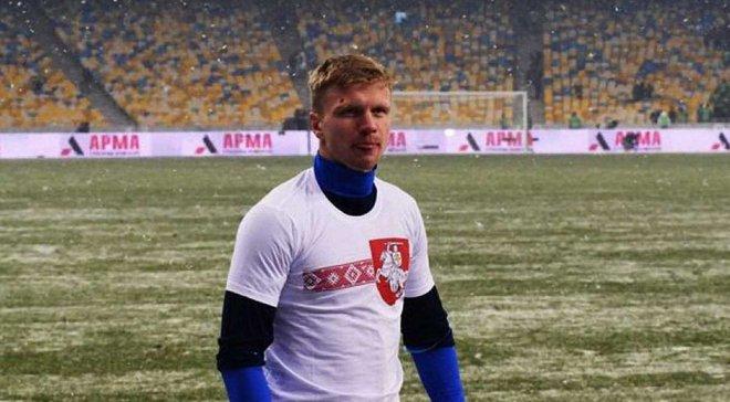 Динамо хочет отдать Корзуна в аренду
