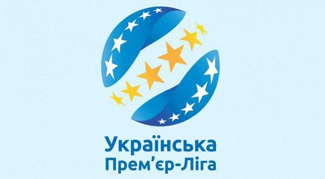 УПЛ опустилась на 23 місце в рейтингу футбольних ліг світу за версією IFFHS