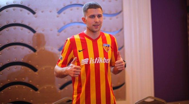 Кравець підписав з Кайсеріспором контракт на 3,5 роки