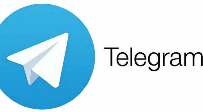 Футбол 24 запустил канал в Telegram